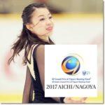 ジュニアグランプリファイナル2017女子シングル出場者と滑走順&結果 紀平梨花プロフも