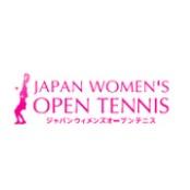 ジャパンウィメンズオープンテニス