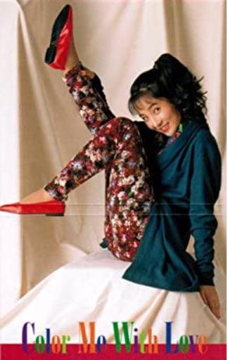 藤田朋子 若い頃